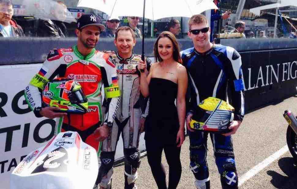 EWC: Team R2CL вышла из Le Mans 24 по техническим причинам