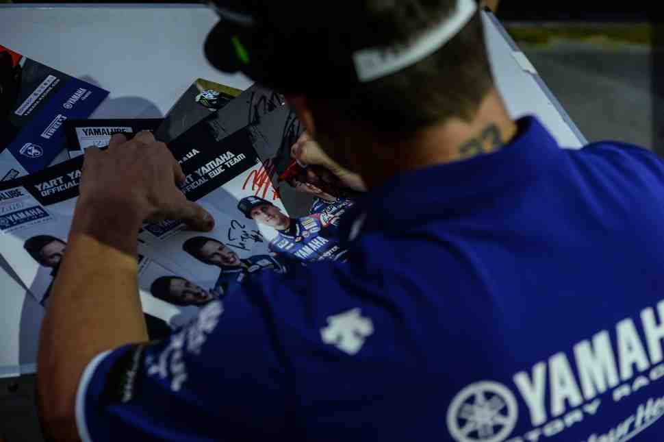 EWC: Yamaha Austria Racing Team взяла поул-позици в Ошерслебене