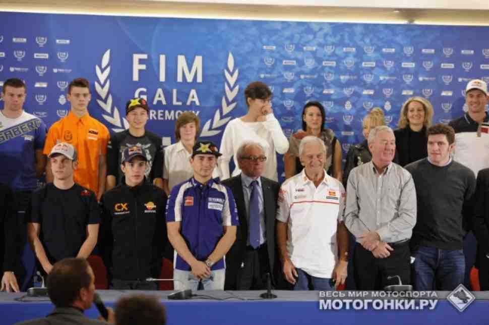 FIM: Ежегодное награждение всех чемпионов (фото)