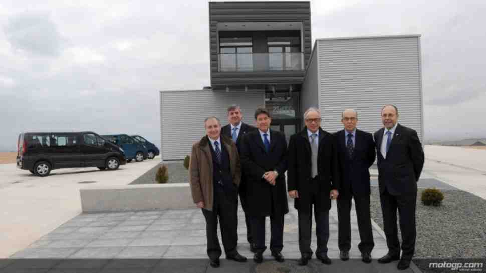 FIM и Motorland Aragon создадут собственный НИИ