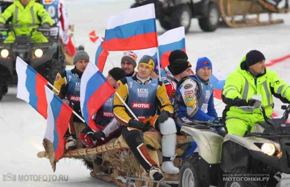FIM Ice Speedway Gladiators 2015: Красногорск, 1й финал - 2