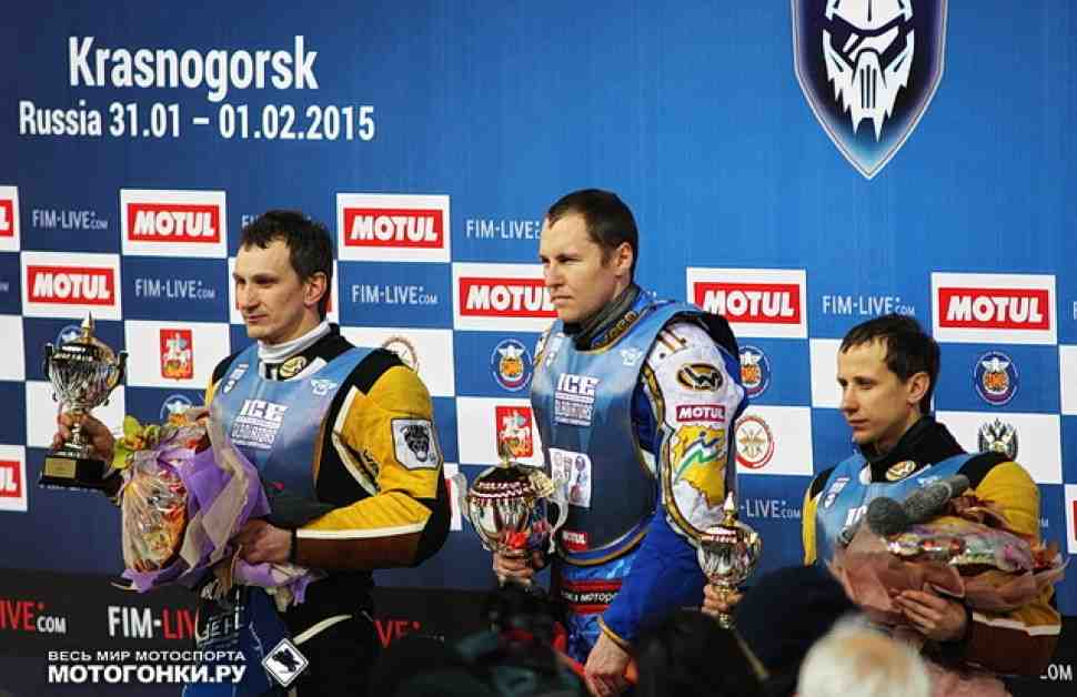 FIM Ice Speedway Gladiators 2015: Красногорск, 1й финал