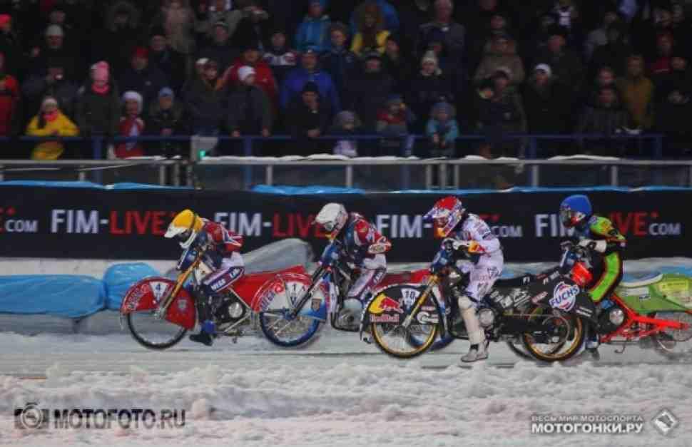 FIM Ice Speedway Gladiators 2015: Тольятти, 2й финал