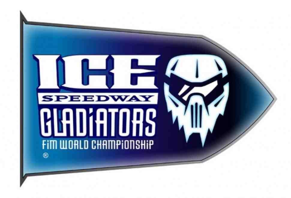 FIM Ice Speedway Gladiators 2016: календари личного и командного чемпионатов мира