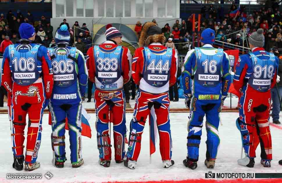 FIM Ice Speedway Gladiators 2016, Красногорск: фотографии