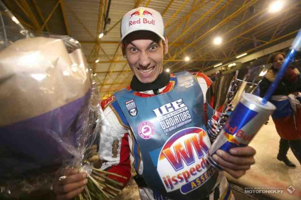 FIM Ice Speedway Gladiators: Даниил Иванов - триумфатор Ассена
