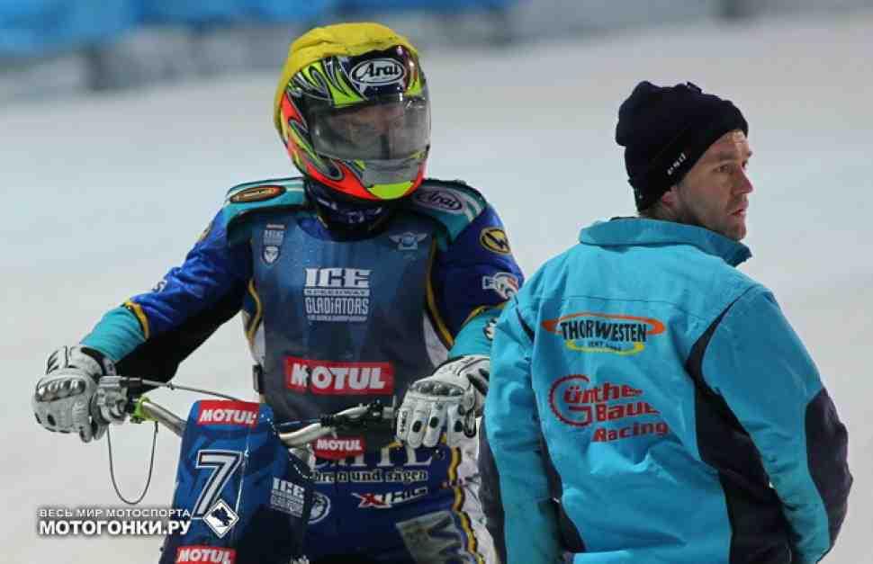 FIM Ice Speedway Gladiators: Это был не день Гюнтера Бауэра...