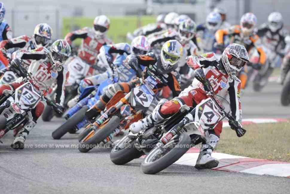 FIM Supermoto: Гран-При Греции - третья победа Томаса Карейры
