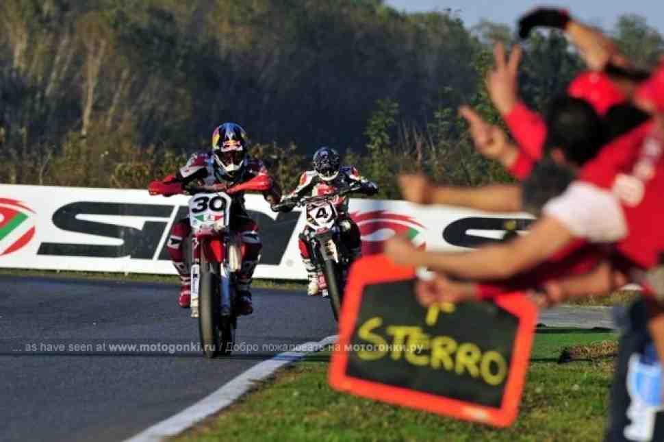 FIM Supermoto: Гран-При Ломбардии