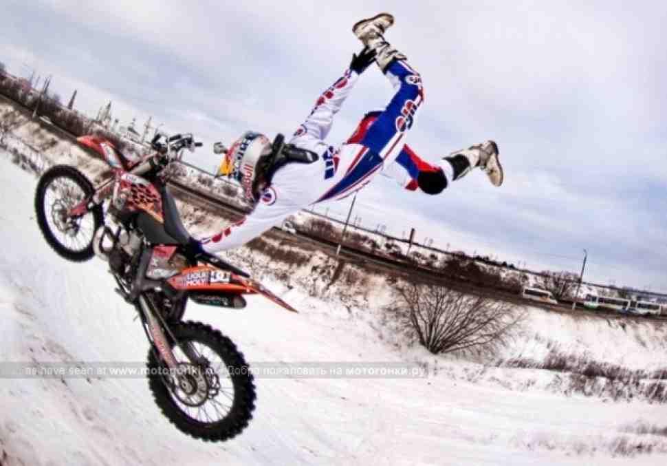 FMX: Алексей Колесников - зимний креатив! (фото)