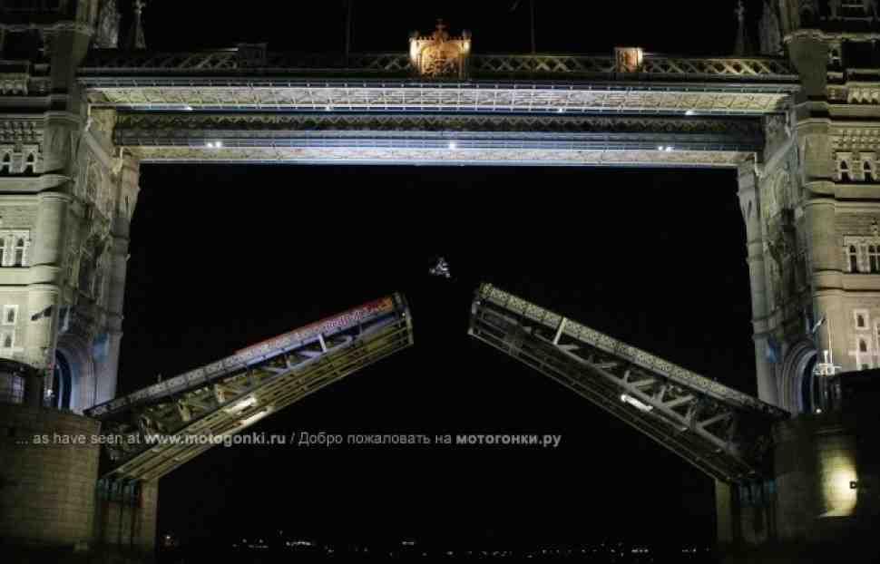 FMX: Мэддисон бэкфлипнул лондонский Tower Bridge (видео)