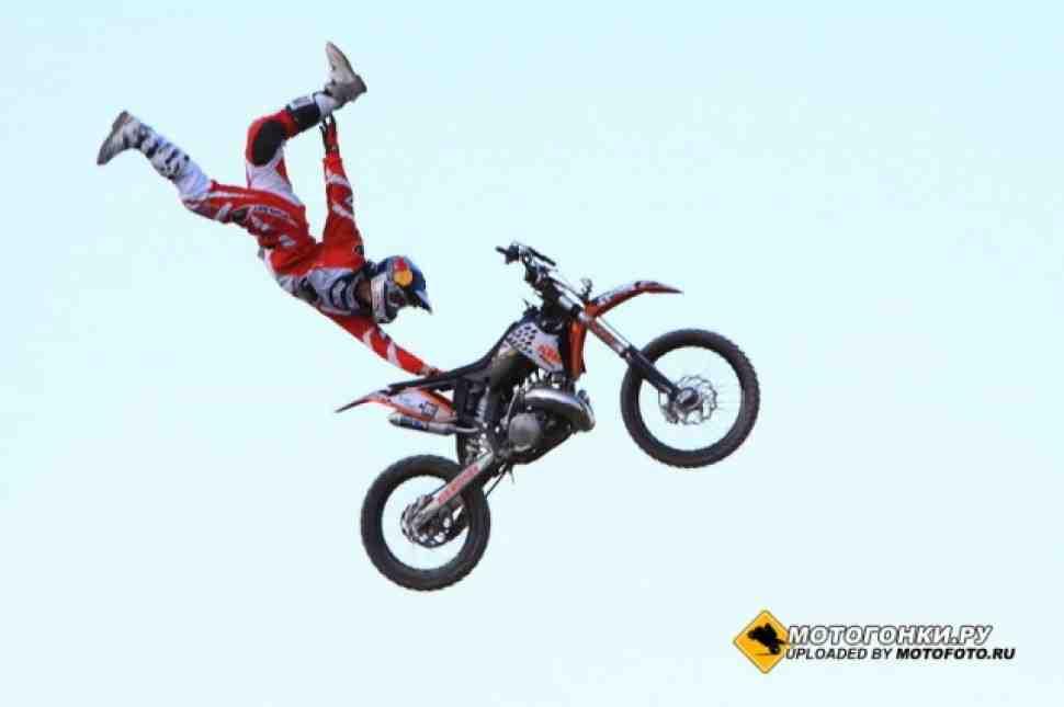 FMX: Пенза, чемпионат мира по мотофристайлу