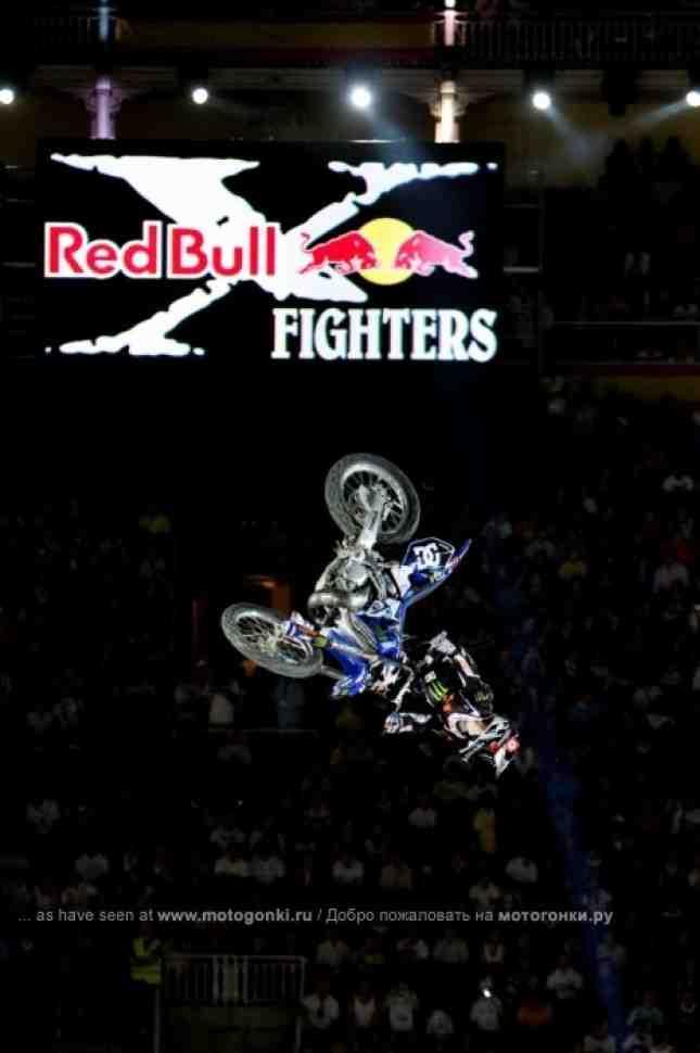 FMX: Red Bull X-Fighters - Матадоры приняли фристалеров в Мадриде
