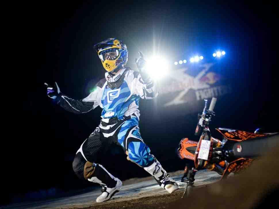 FMX: Red Bull X-Fighters - наконец-то в России?