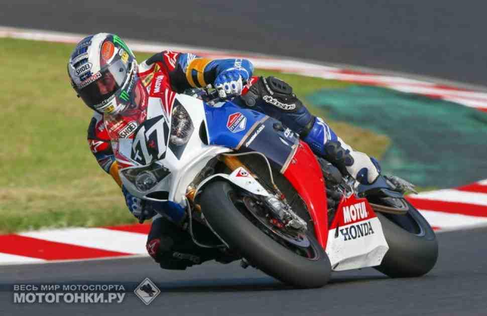 Honda борется за титул в World Endurance