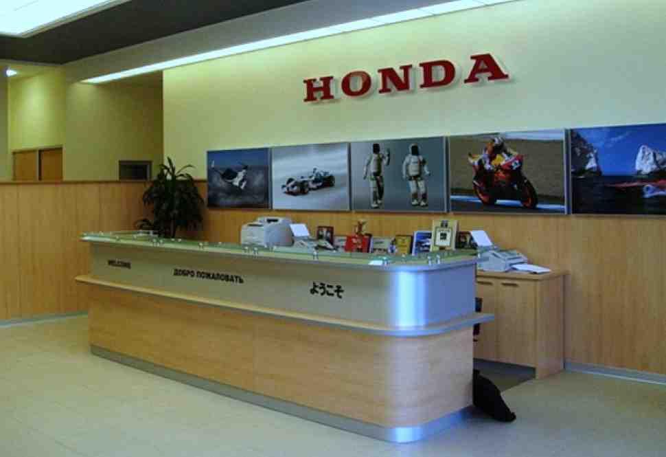Honda приостанавливает поставки в Россию: подробности