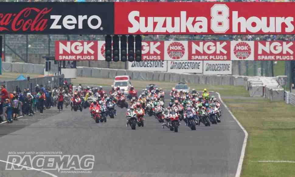 Honda выигрывает SUZUKA 8 Hours