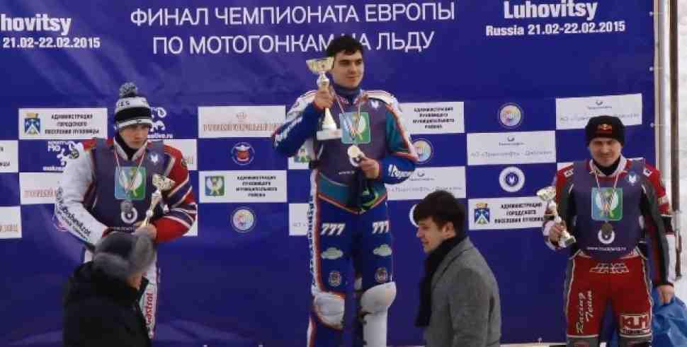Ice racing: Личный Чемпионат Европы выиграл Сергей Карачинцев