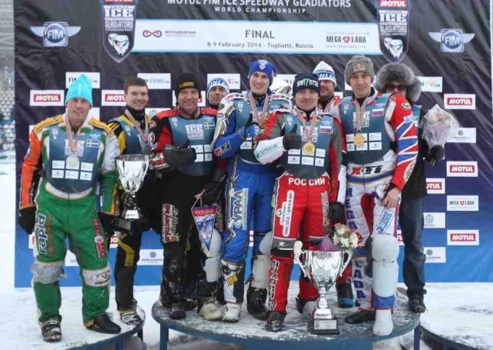 Ice Racing: Сборная России - чемпион мира 2014