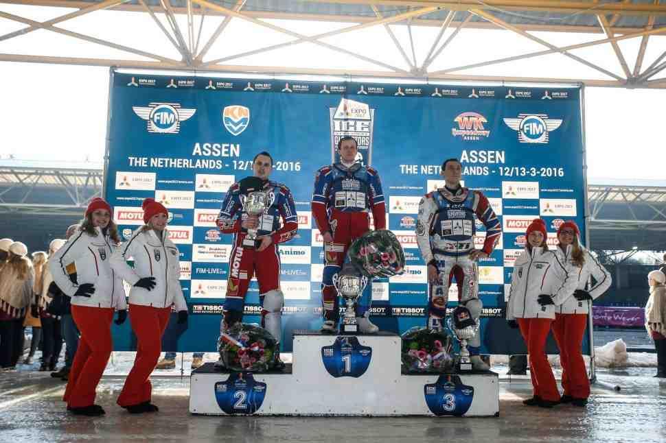 Ice Speedway Gladiators: Ассен определил тройку претендентов на титул