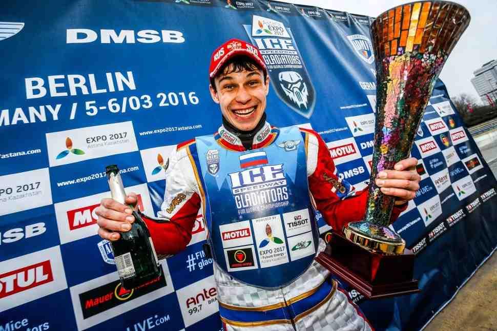 Ice Speedway Gladiators: Берлин поделили Кононов и Хомицевич