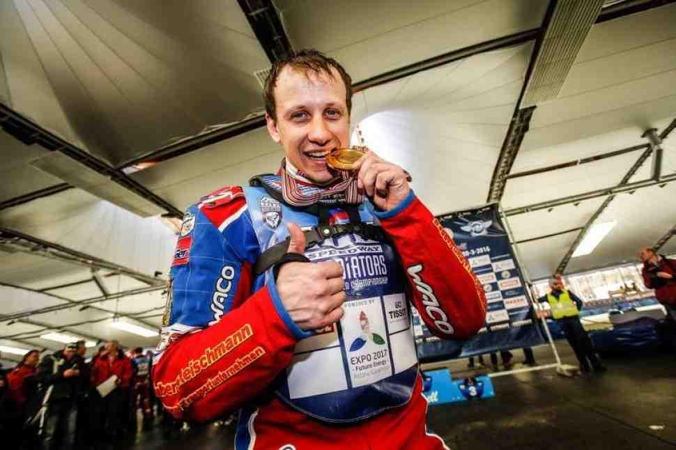 Ice Speedway Gladiators: Дмитрий Хомицевич - чемпион мира по мотогонкам на льду 2016