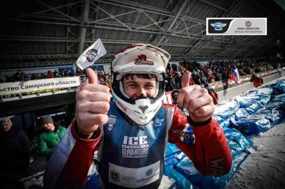 Ice Speedway Gladiators: Финал 2, Тольятти - 4-й этап