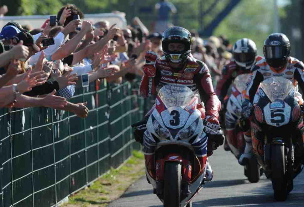 IOMTT-2013: Honda TT Legends оправдывает свое название