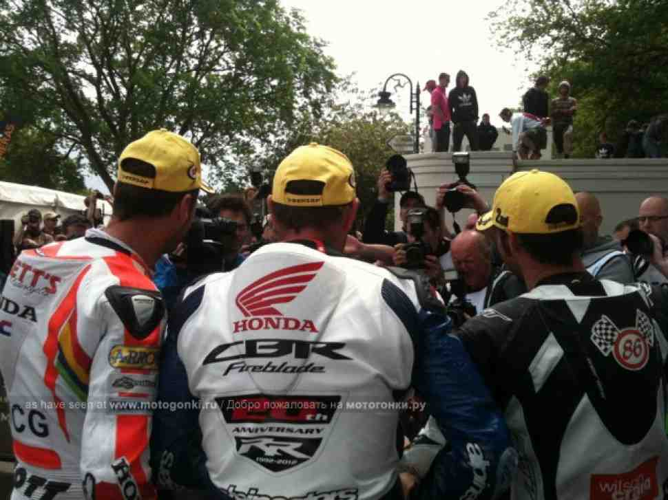 Isle of Man TT-2012: Honda занимает весь подиум!
