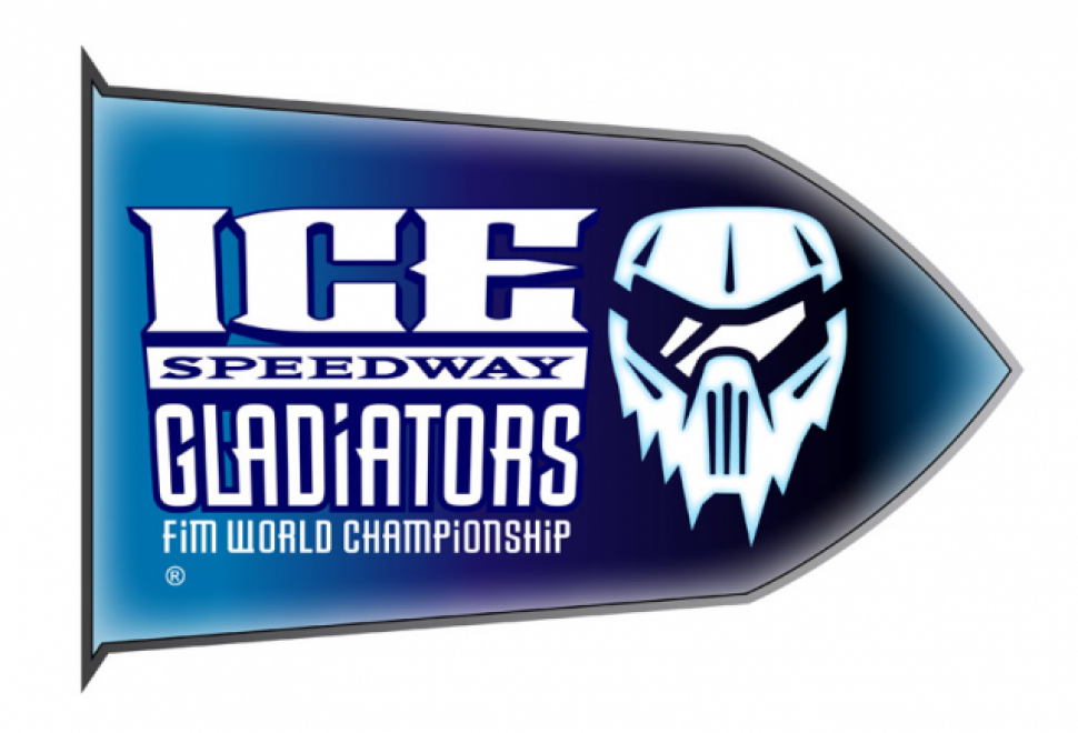 Итоги 1 финала FIM Ice Speedway Gladiators World Championship