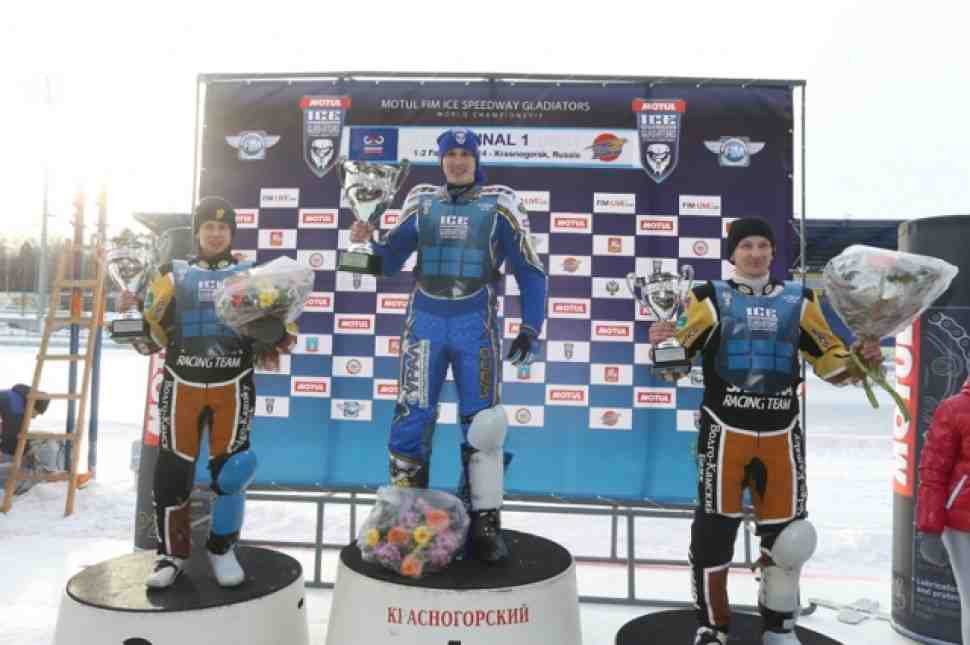 Итоги 2 финала FIM Ice Speedway Gladiators World Championship