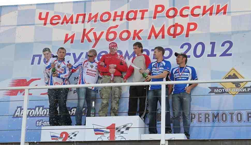 Итоги Чемпионата России по Супермото, Мячково