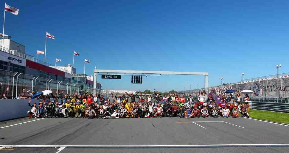 Итоги чемпионата TrackRaceDays на Moscow Raceway