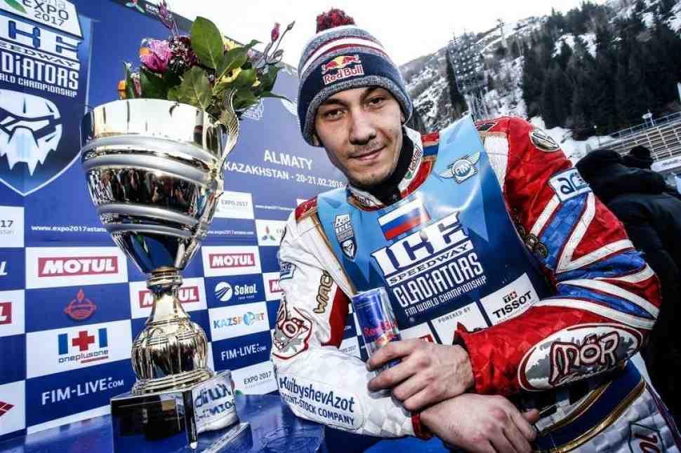 Итоги втого уикенда Ice Speedway Gladiators 2016: Иванов взял золото Медеу