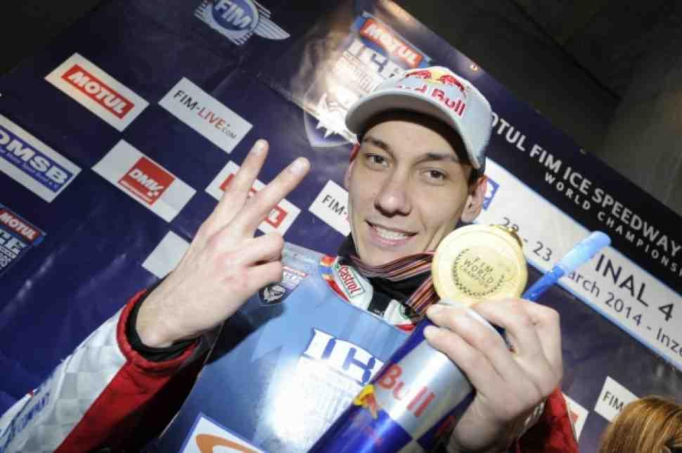Иванов защитил титул в FIM Ice Speedway Gladiators 2014