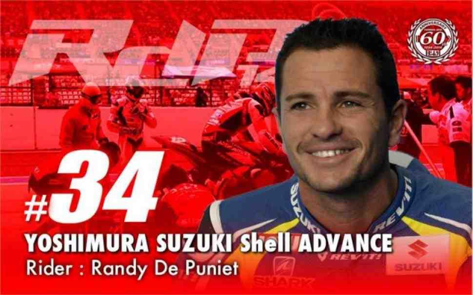 Из MotoGP - в SUZUKA 8H: Де Пюнье поедет за Yoshimura Suzuki
