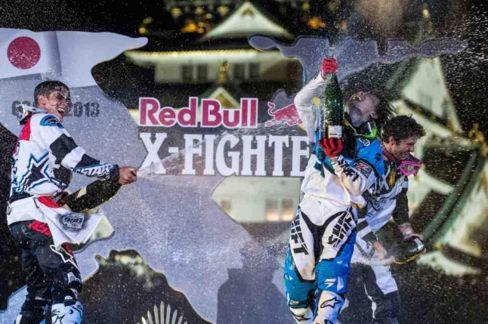 Японский райдер выиграл этап Red Bull X-Fighters в Осаке