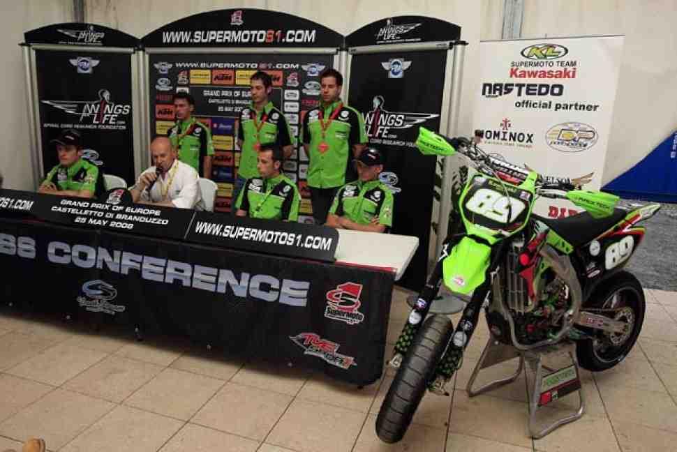 Kawasaki входит в чемпионат мира по Супермото