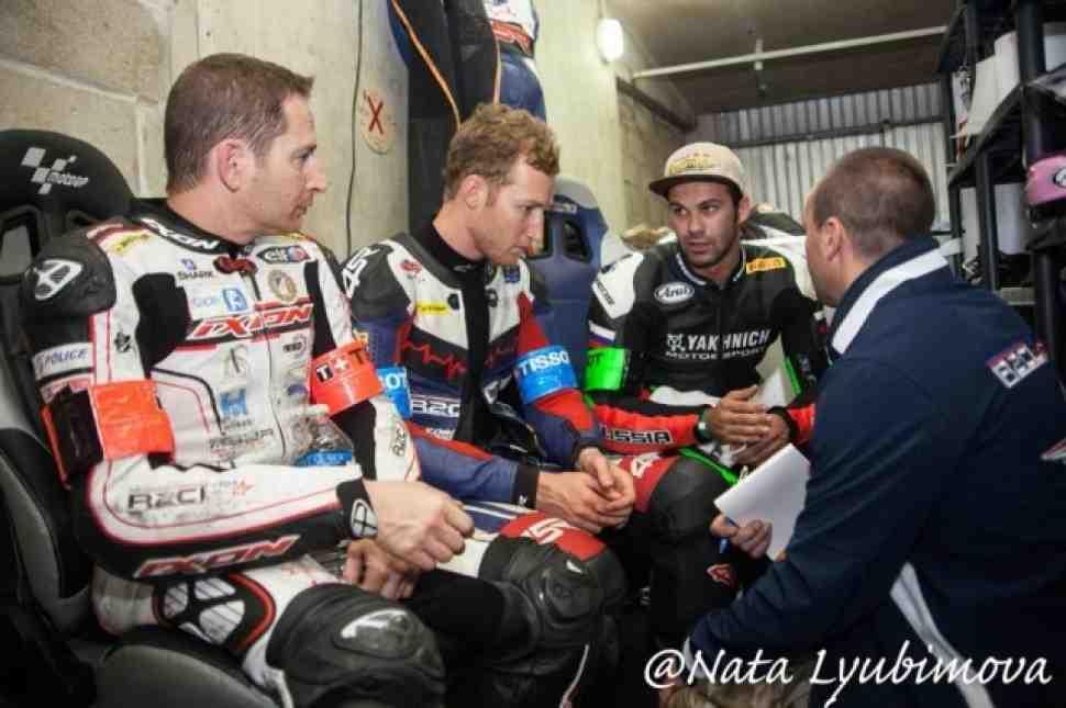 Le Mans 24: Kawasaki на поул-позиции, Владимир Леонов - 4й
