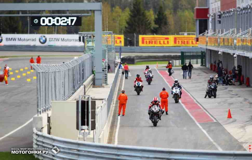 Live Timing: Moscow Raceway - on-line хронометраж