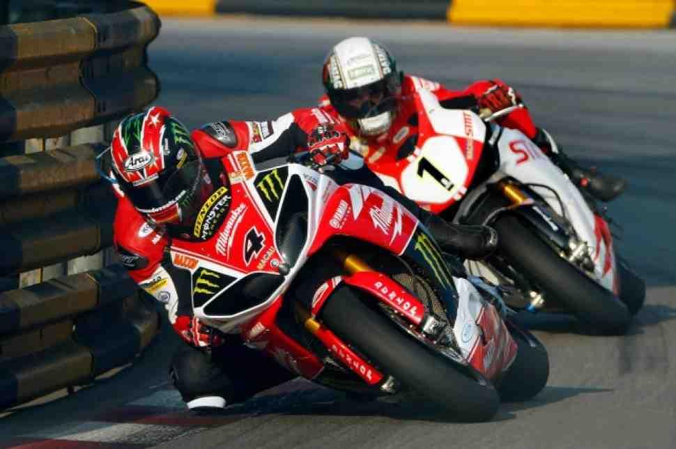 Macau GP: Полная версия, HD (видео)