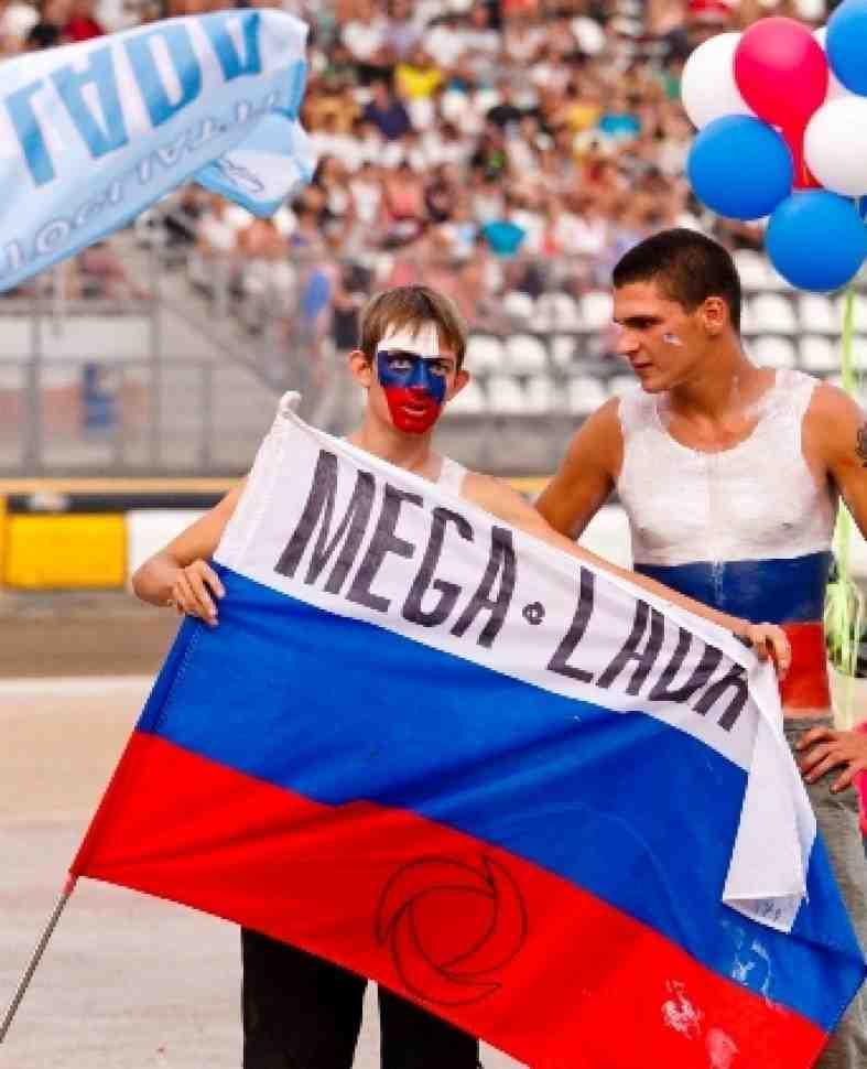 Мега-Лада подводит итоги гаревого сезона-2011