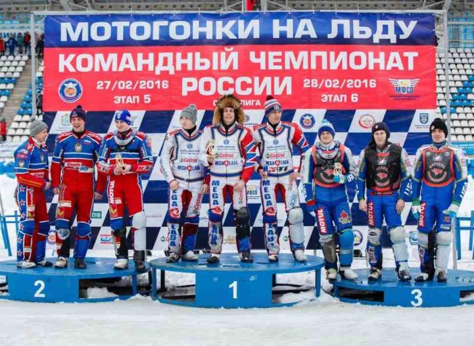 МЕГА-ЛАДА выиграла командный чемпионат России по мотогонкам на льду