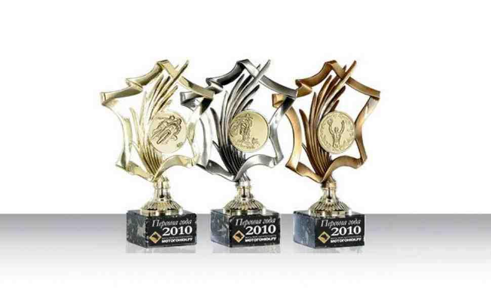 """Мир мотогонок: """"Персона 2010 года"""" - MotoGP, WSBK, Мотокросс"""