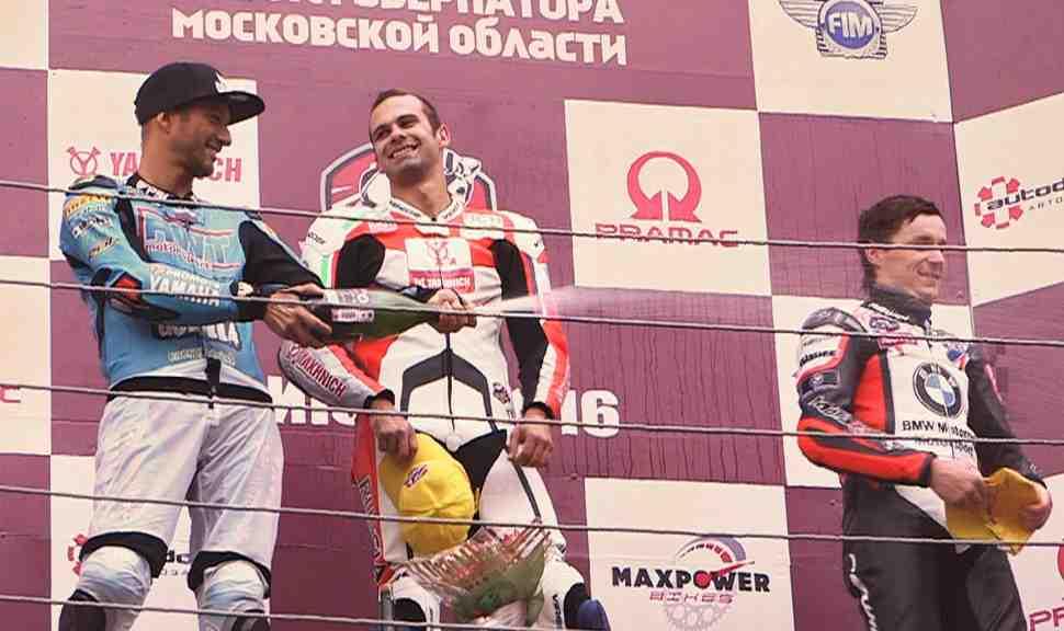 Moscow Raceway: Леонов, Крапухин и Власов на подиуме Кубка Губернатора 2016 года