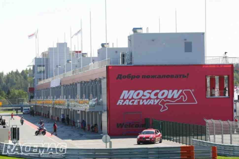 Moscow Raceway получила омологацию для Формулы-1