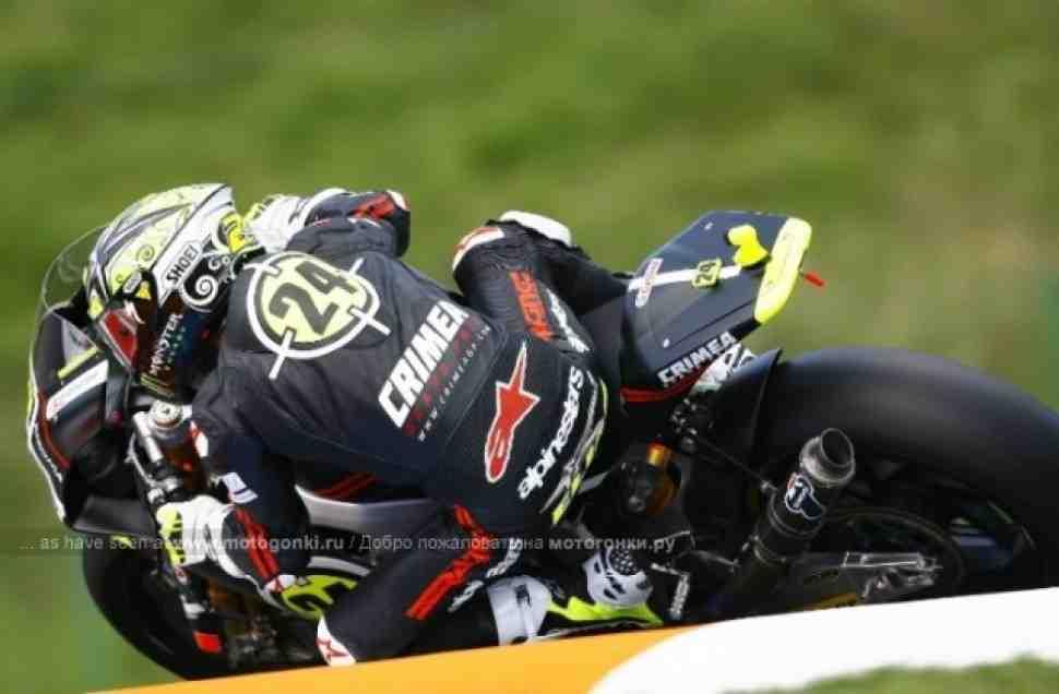 Moto2: Гран-При Чехии - гонка в стиле GP250