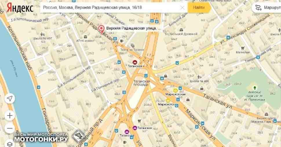 Мотоциклетная Федерация России: новый адрес - Таганка