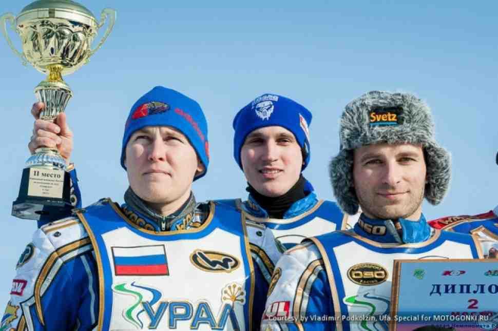 Мотогонки на льду: 3-4 этапы Командного Чемпионата России
