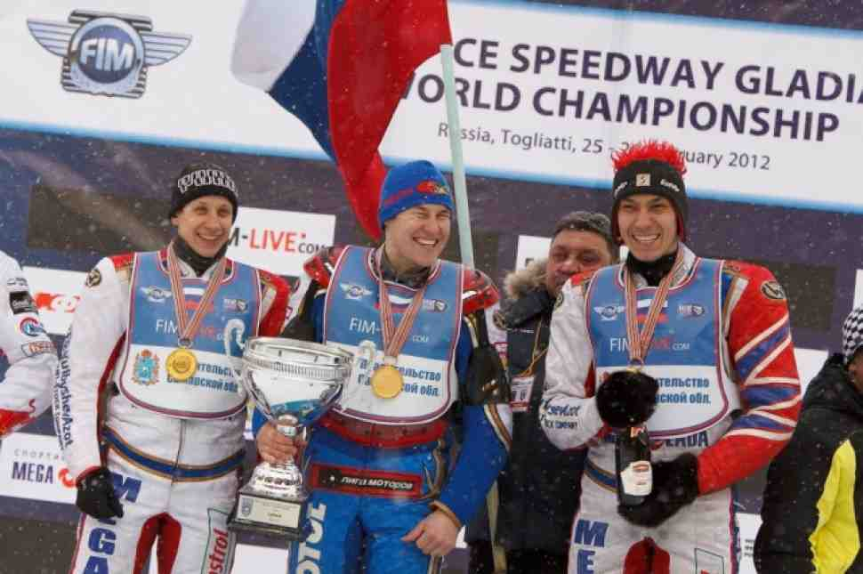 Мотогонки на льду: 30-я победа россиян